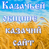 Баннер проекта о сайтах - 170-170